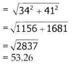 Samacheer Kalvi 10th Maths Guide Chapter 4 வடிவியல் Ex 4.3 4