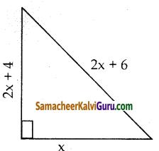 Samacheer Kalvi 10th Maths Guide Chapter 4 வடிவியல் Ex 4.3 7