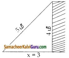 Samacheer Kalvi 10th Maths Guide Chapter 4 வடிவியல் Ex 4.3 8