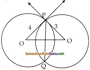 Samacheer Kalvi 10th Maths Guide Chapter 4 வடிவியல் Ex 4.4 10