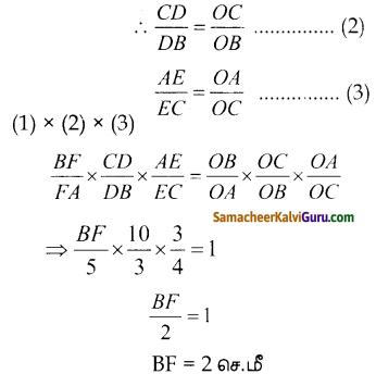 Samacheer Kalvi 10th Maths Guide Chapter 4 வடிவியல் Ex 4.4 12