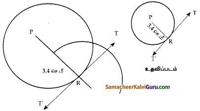 Samacheer Kalvi 10th Maths Guide Chapter 4 வடிவியல் Ex 4.4 13