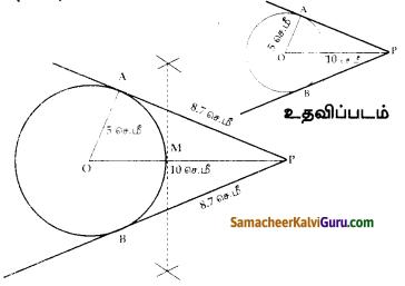 Samacheer Kalvi 10th Maths Guide Chapter 4 வடிவியல் Ex 4.4 15