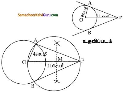 Samacheer Kalvi 10th Maths Guide Chapter 4 வடிவியல் Ex 4.4 16