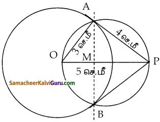 Samacheer Kalvi 10th Maths Guide Chapter 4 வடிவியல் Ex 4.4 18