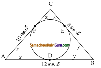 Samacheer Kalvi 10th Maths Guide Chapter 4 வடிவியல் Ex 4.4 4