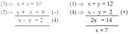 Samacheer Kalvi 10th Maths Guide Chapter 4 வடிவியல் Ex 4.4 5
