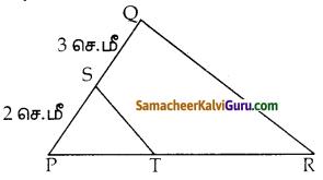 Samacheer Kalvi 10th Maths Guide Chapter 4 வடிவியல் Ex 4.5 2
