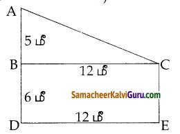 Samacheer Kalvi 10th Maths Guide Chapter 4 வடிவியல் Ex 4.5 4