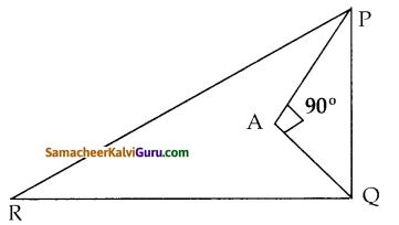 Samacheer Kalvi 10th Maths Guide Chapter 4 வடிவியல் Ex 4.5 5