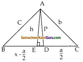 Samacheer Kalvi 10th Maths Guide Chapter 4 வடிவியல் Unit Exercise 4 10