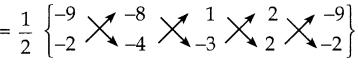 Samacheer Kalvi 10th Maths Guide Chapter 5 ஆயத்தொலை வடிவியல் Ex 5.1 11
