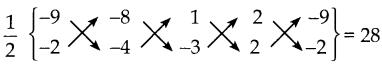 Samacheer Kalvi 10th Maths Guide Chapter 5 ஆயத்தொலை வடிவியல் Ex 5.1 14