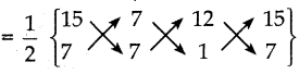 Samacheer Kalvi 10th Maths Guide Chapter 5 ஆயத்தொலை வடிவியல் Ex 5.1 17