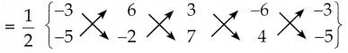 Samacheer Kalvi 10th Maths Guide Chapter 5 ஆயத்தொலை வடிவியல் Ex 5.1 20