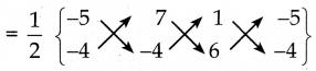 Samacheer Kalvi 10th Maths Guide Chapter 5 ஆயத்தொலை வடிவியல் Ex 5.1 22