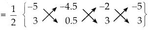 Samacheer Kalvi 10th Maths Guide Chapter 5 ஆயத்தொலை வடிவியல் Ex 5.1 24