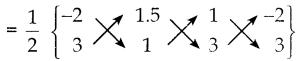 Samacheer Kalvi 10th Maths Guide Chapter 5 ஆயத்தொலை வடிவியல் Ex 5.1 25