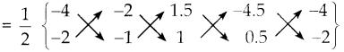 Samacheer Kalvi 10th Maths Guide Chapter 5 ஆயத்தொலை வடிவியல் Ex 5.1 26