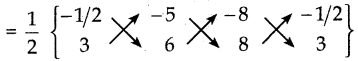 Samacheer Kalvi 10th Maths Guide Chapter 5 ஆயத்தொலை வடிவியல் Ex 5.1 3