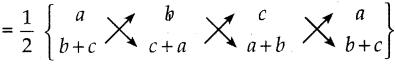 Samacheer Kalvi 10th Maths Guide Chapter 5 ஆயத்தொலை வடிவியல் Ex 5.1 4