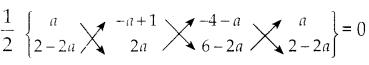 Samacheer Kalvi 10th Maths Guide Chapter 5 ஆயத்தொலை வடிவியல் Ex 5.1 9