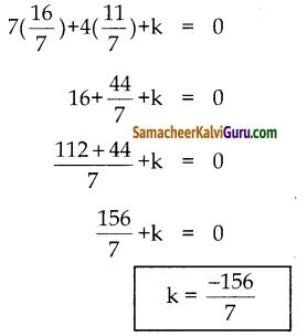 Samacheer Kalvi 10th Maths Guide Chapter 5 ஆயத்தொலை வடிவியல் Ex 5.4 10