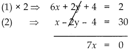 Samacheer Kalvi 10th Maths Guide Chapter 5 ஆயத்தொலை வடிவியல் Ex 5.4 12