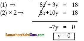 Samacheer Kalvi 10th Maths Guide Chapter 5 ஆயத்தொலை வடிவியல் Ex 5.4 17