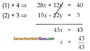 Samacheer Kalvi 10th Maths Guide Chapter 5 ஆயத்தொலை வடிவியல் Ex 5.4 19