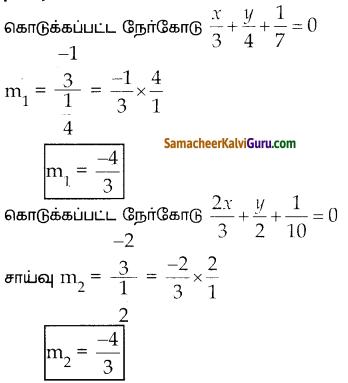 Samacheer Kalvi 10th Maths Guide Chapter 5 ஆயத்தொலை வடிவியல் Ex 5.4 2