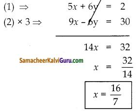 Samacheer Kalvi 10th Maths Guide Chapter 5 ஆயத்தொலை வடிவியல் Ex 5.4 9
