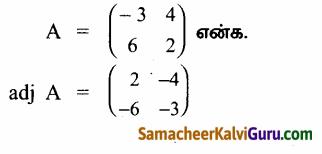 Samacheer Kalvi 12th Maths Guide Chapter 1 அணிகள் மற்றும் அணிக்கோவைகளின் பயன்பாடுகள் Ex 1.1 1
