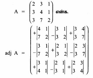 Samacheer Kalvi 12th Maths Guide Chapter 1 அணிகள் மற்றும் அணிக்கோவைகளின் பயன்பாடுகள் Ex 1.1 2
