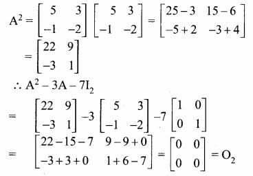 Samacheer Kalvi 12th Maths Guide Chapter 1 அணிகள் மற்றும் அணிக்கோவைகளின் பயன்பாடுகள் Ex 1.1 24