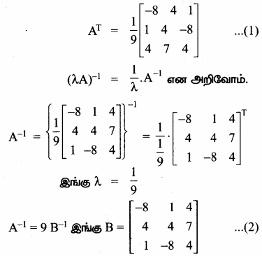 Samacheer Kalvi 12th Maths Guide Chapter 1 அணிகள் மற்றும் அணிக்கோவைகளின் பயன்பாடுகள் Ex 1.1 26.1