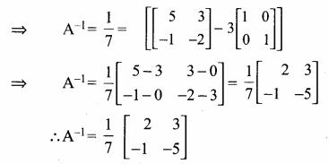 Samacheer Kalvi 12th Maths Guide Chapter 1 அணிகள் மற்றும் அணிக்கோவைகளின் பயன்பாடுகள் Ex 1.1 26