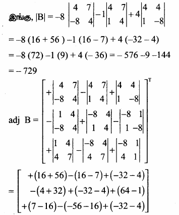 Samacheer Kalvi 12th Maths Guide Chapter 1 அணிகள் மற்றும் அணிக்கோவைகளின் பயன்பாடுகள் Ex 1.1 27