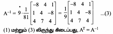 Samacheer Kalvi 12th Maths Guide Chapter 1 அணிகள் மற்றும் அணிக்கோவைகளின் பயன்பாடுகள் Ex 1.1 30