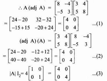 Samacheer Kalvi 12th Maths Guide Chapter 1 அணிகள் மற்றும் அணிக்கோவைகளின் பயன்பாடுகள் Ex 1.1 33