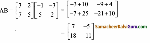 Samacheer Kalvi 12th Maths Guide Chapter 1 அணிகள் மற்றும் அணிக்கோவைகளின் பயன்பாடுகள் Ex 1.1 34