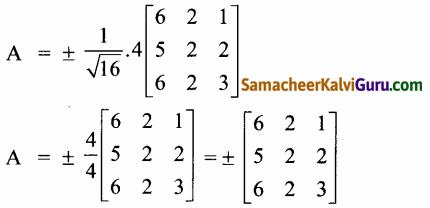 Samacheer Kalvi 12th Maths Guide Chapter 1 அணிகள் மற்றும் அணிக்கோவைகளின் பயன்பாடுகள் Ex 1.1 39