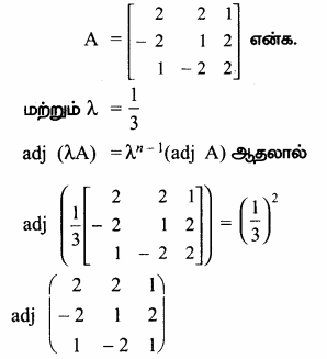 Samacheer Kalvi 12th Maths Guide Chapter 1 அணிகள் மற்றும் அணிக்கோவைகளின் பயன்பாடுகள் Ex 1.1 4
