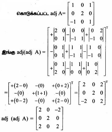 Samacheer Kalvi 12th Maths Guide Chapter 1 அணிகள் மற்றும் அணிக்கோவைகளின் பயன்பாடுகள் Ex 1.1 42