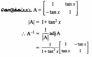 Samacheer Kalvi 12th Maths Guide Chapter 1 அணிகள் மற்றும் அணிக்கோவைகளின் பயன்பாடுகள் Ex 1.1 44
