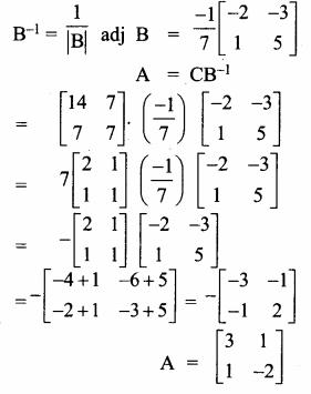Samacheer Kalvi 12th Maths Guide Chapter 1 அணிகள் மற்றும் அணிக்கோவைகளின் பயன்பாடுகள் Ex 1.1 48