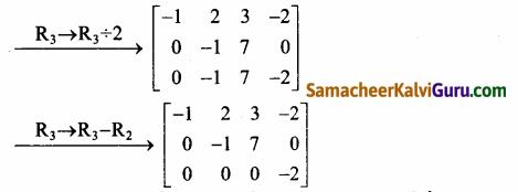 Samacheer Kalvi 12th Maths Guide Chapter 1 அணிகள் மற்றும் அணிக்கோவைகளின் பயன்பாடுகள் Ex 1.2 13