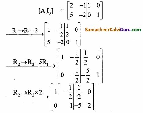 Samacheer Kalvi 12th Maths Guide Chapter 1 அணிகள் மற்றும் அணிக்கோவைகளின் பயன்பாடுகள் Ex 1.2 17