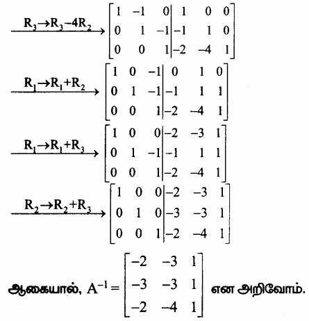 Samacheer Kalvi 12th Maths Guide Chapter 1 அணிகள் மற்றும் அணிக்கோவைகளின் பயன்பாடுகள் Ex 1.2 19