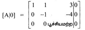 Samacheer Kalvi 12th Maths Guide Chapter 1 அணிகள் மற்றும் அணிக்கோவைகளின் பயன்பாடுகள் Ex 1.7 36